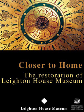 Leighton House Museum London