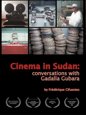 Cinema in Sudan Gadalla Gubara