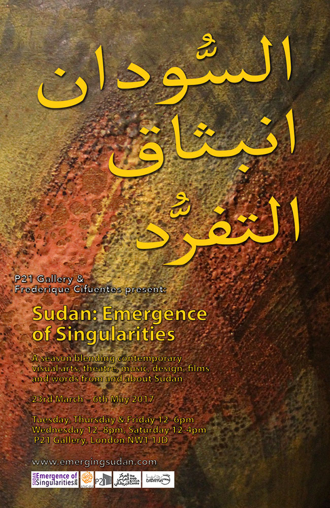 Sudan Emergence of Singularities 2017