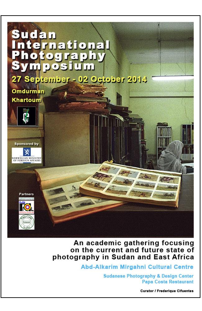 Sudan International Photography Symposium