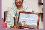 Malka Al-Fadil